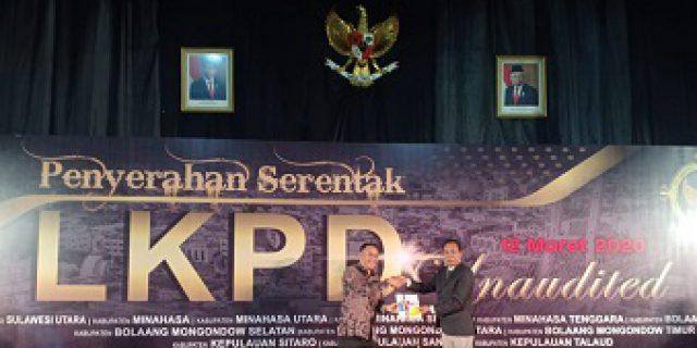 LKPD 2019, Walikota Eman: Pemerintah Daerah Mempunyai Kewajiban